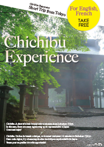 Chichibu Experience - For English, French