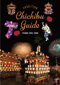 Chichibu Guide